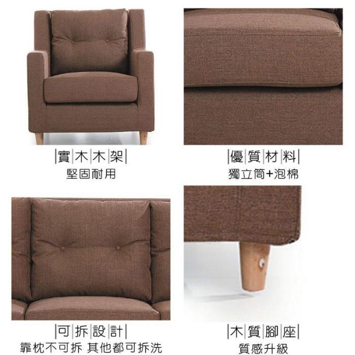 愛莎造型布沙發