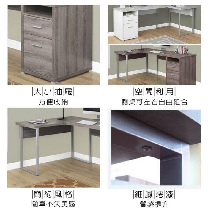 康仕摩L型電腦書桌