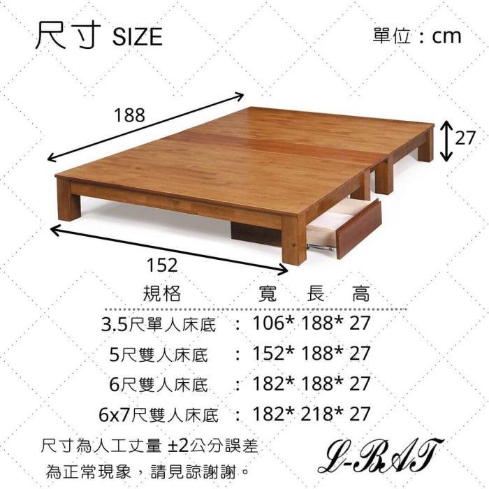 柏格納造型床頭箱床底