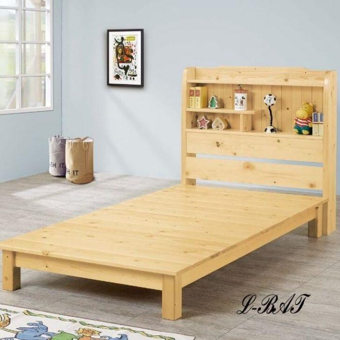 書架型實木造型床頭箱床底