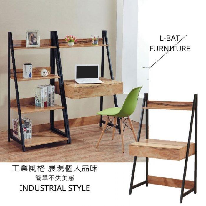 工業風造型書桌組