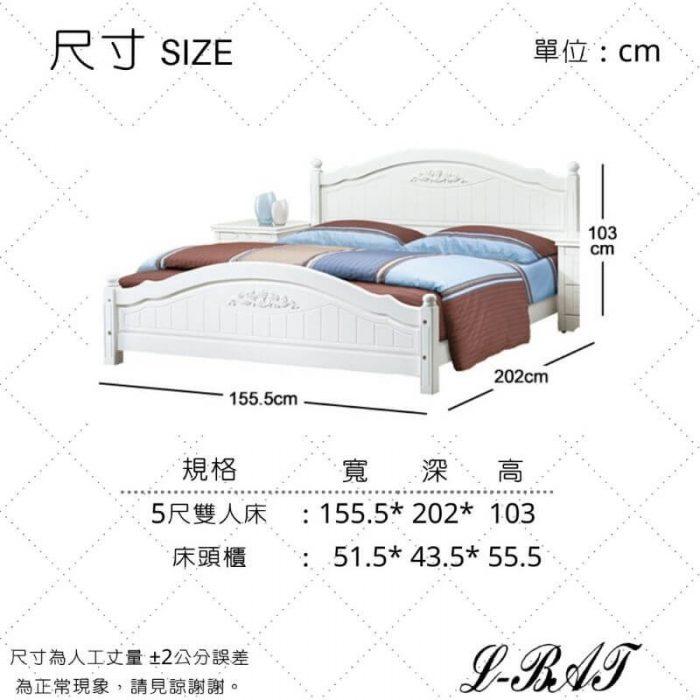 卡莉木質古典床架
