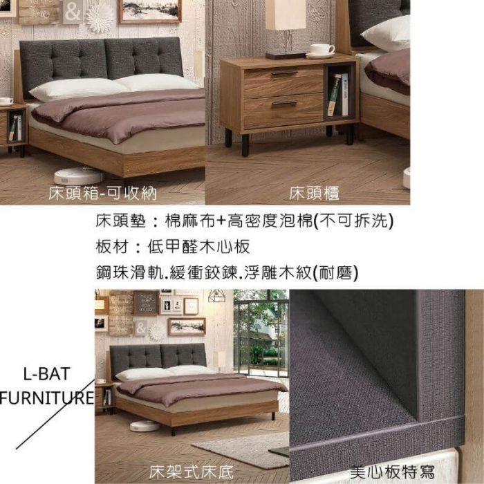 木質風格床組